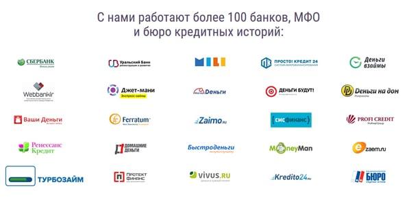 вебмани займы отзывы кредит в народном банке отзывы